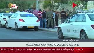 قوات الاحتلال تغلق الحرم الإبراهيمي وتعلنه منطقة عسكرية
