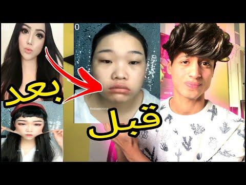 البنات قبل و بعد المكياج | (انا اتصدمت 😱 !) 😂 | احمد يونس