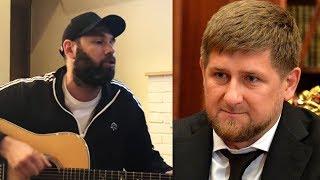 Слепаков ошибся: Пистолет Кадырова помог России победить!