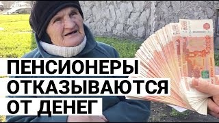 Когда нашел деньги на улице / I found money on the street