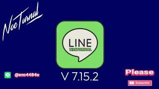 Line Premium V 7.15.2