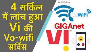 Vi (Vodafone Idea) Launched Vo-Wifi Calling Service in 5 Circles