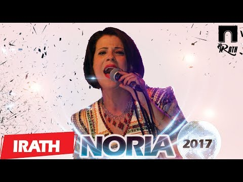 NORIA ★Arwitid a thinath★ KABYLE 2017 ♥ نوريا ♥