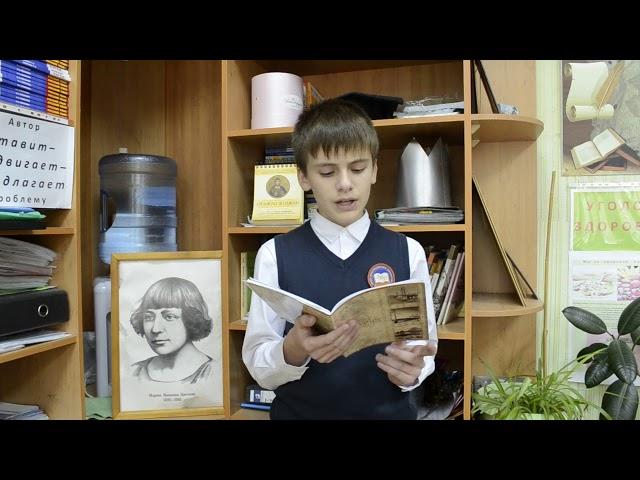 Изображение предпросмотра прочтения – МаратНерсисян читает произведение «Я повторяю первый стих» М.И.Цветаевой