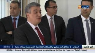 مالية: abc Bank تتجه نحو القروض الإسلامية
