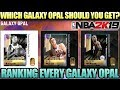 RANKING EVERY SINGLE GALAXY OPAL REWARD CARD FROM WORST TO BEST IN NBA 2K19 MYTEAM