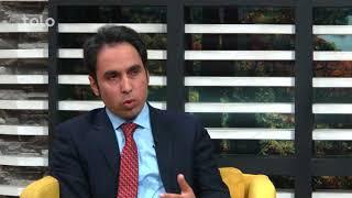 بامداد خوش - سرخط - صحبت های ذبیح الله دایم در مورد کشت کوکنار در افغانستان