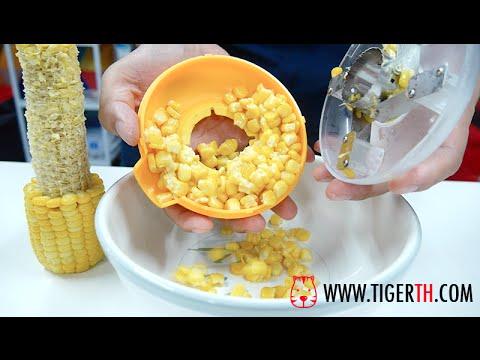 ที่แกะเม็ดข้าวโพด เครื่องตัดเม็ดข้าวโพด - ร้านไทเกอร์ www.tigerTH.com