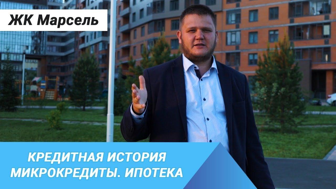 альфа банк кредит форум
