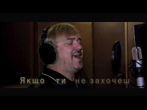 Смотреть клип Михайло Грицкан - Біда
