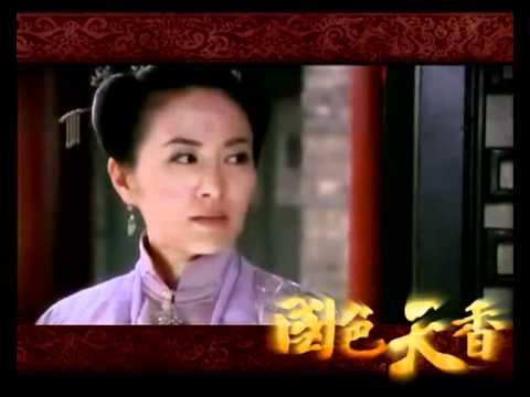 [Kara] MV Quốc Sắc Thiên Hương