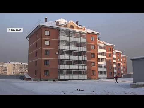 Квартиры в Кызыле по московским ценам