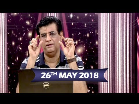 Sitaroon Ki Baat Humayun Ke Saath - 26th May 2018 - ARY Digital