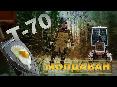 Трактор Т-70 Молдаванин | Трактора и сельхозтехника СССР | Иван Зенкевич
