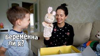 VLOG: День Рождения мамы / Про беременность / Встреча в Алматы