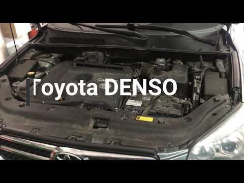 Download Toyota Denso ECU Reading - Ktag - arabfun Mp3 Audio