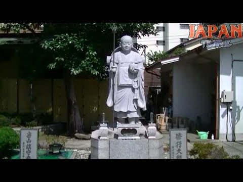 清光寺(東京・北)[ Seikoji Temple ]