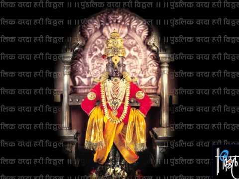 Jivalagancha Jivalaga Bhetala Pandurang