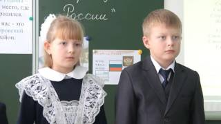 Попова Л А  Я гражданин России