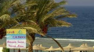 CLUB CALIMERA Akassia Swiss Resort in Ägypten von www.calimera.com