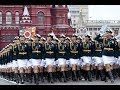 Russian Military Women in Uniform on Victory Parade in Moscow 09.05.2019