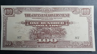Japanese WW2 occupation banknotes