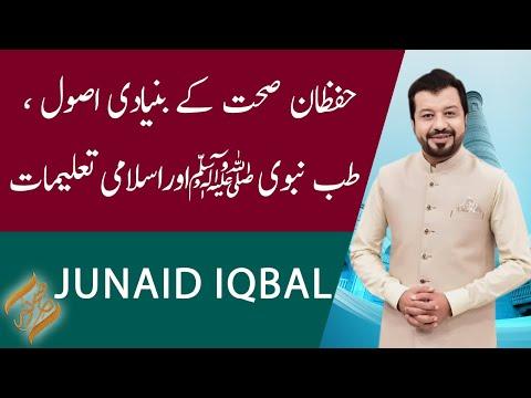 SUBH-E-NOOR on 92 News | Latest Pakistani Talk Show