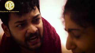 Hindi Short film | Wife and the  Mistress | Manzoor Ahmed | Ajay