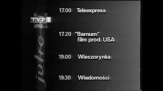 program dnia i zegar 3/4.04.1994 | VHS RECORDS