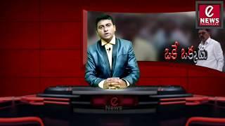 ఖానాపూర్ లో సత్తాచాటుతా నంటున్న రాథోడ్ రమేష్ E-NEWS REPORT