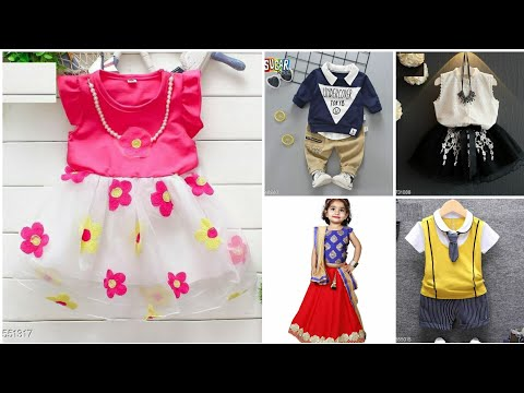Kids Collections/ Low Cost Online Shopping/ COD Available