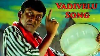 vadivelu song | oonam oonam | porkkaalam movie | Cheran | murali | meena.