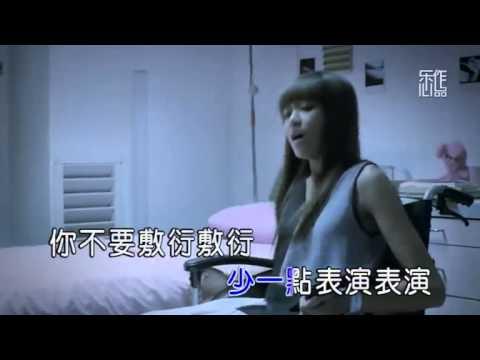 A'N'D-Angel And Devil完整版MV