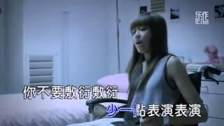 Скачать A N D Angel And Devil完整版MV