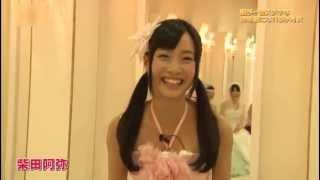 SKE48 柴田阿弥 Shibata Aya 大矢真那 加藤るみ 木﨑ゆりあ 鬼頭桃菜 木...