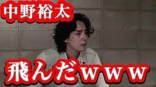 仮面ライダーキバで敵役で人気を 博した中野裕太さん。 最近見変えない...