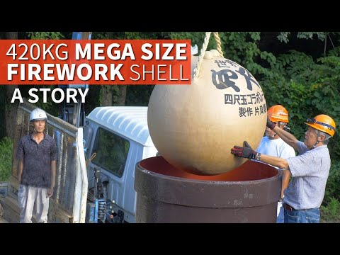 Japan's Biggest Fireworks Story | The YONSHAKUDAMA ★ ONLY in JAPAN