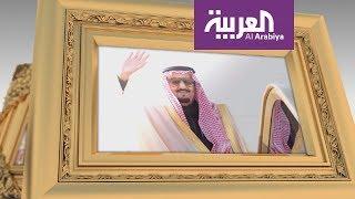 نشرة الرابعة تطالع نجاحات شباب السعودية