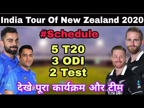 India Tour Of New Zealand 2020 Full Schedule, 5 T20, 3 ODI, 2 Test Series | Ind Vs Nz 2020