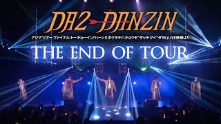 The End Of Tour DA2-DANZIN
