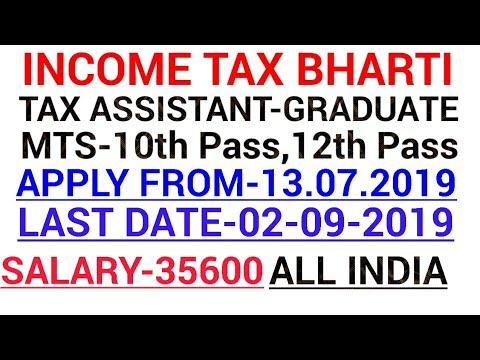 Income tax Recruitment 2019|Govt jobs in july 2019|Govt jobs 2019 July|Latest govt jobs 2019