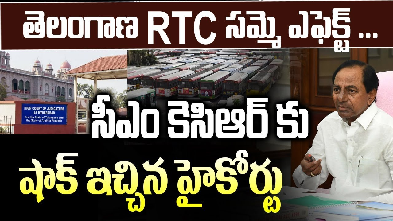 Image result for High court fatherly advice to telangana CM & <a class='inner-topic-link' href='/search/topic?searchType=search&searchTerm=RTC' target='_blank' title='rtc-గురించి లేటెస్ట్ అప్డేట్స్, ఫోటోలు, వీడియోల కొరకు వెంటనే క్లిక్ చేయండి. '></div>rtc</a> employees