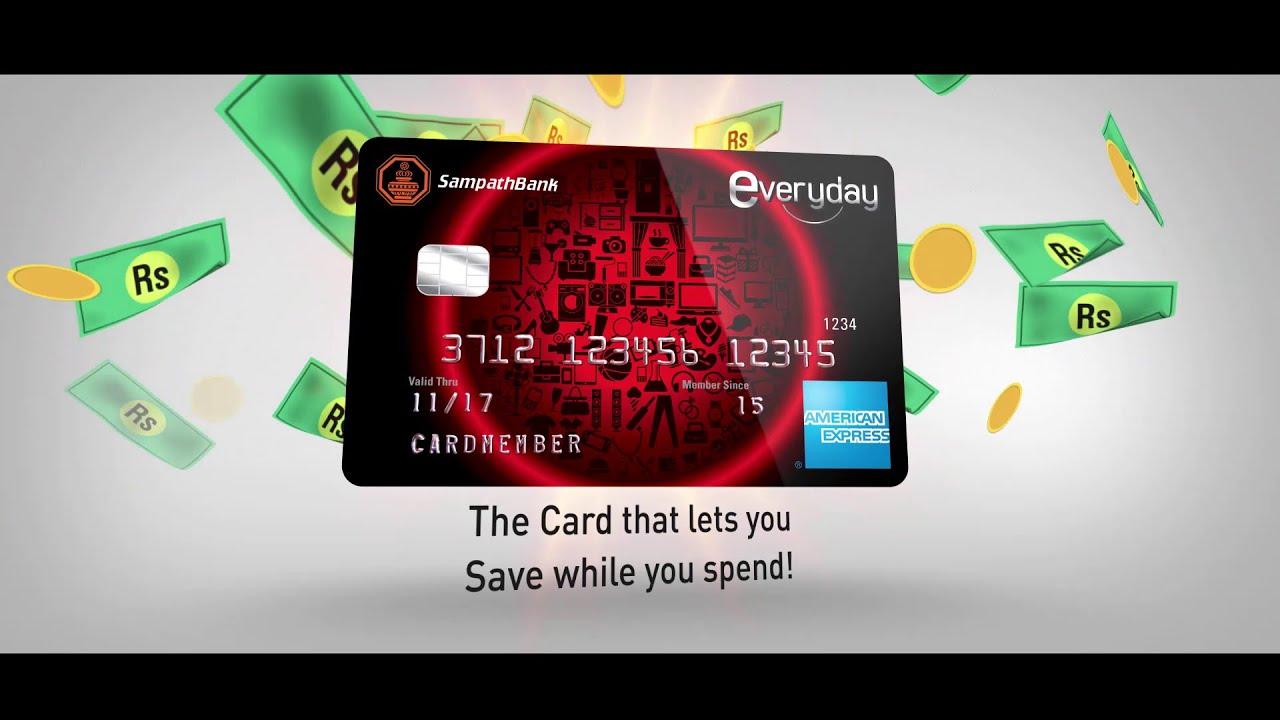 Sampath Bank American Express 174 Everyday Credit Card Youtube