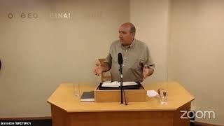 Κώστας Μιχόπουλος (Παροιμίαι ιζ΄3 - Α΄Θεσσαλονικείς β΄4)
