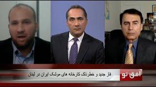 فاز جدید و خطرناک کارخانه های موشک ایران در لبنان