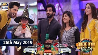 Jeeto Pakistan | Guest: Sheheryar Munawar & Maya Ali | 26th May 2019