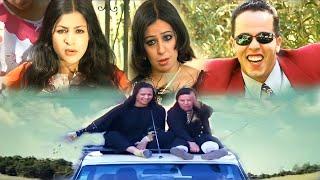 Tibdit Lwalidin - Tachelhit, tamazight, souss, maroc ,