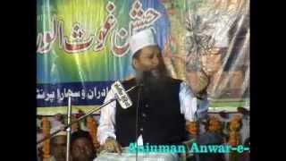 Qaid E Millat Hazrat Allama Mulana Sayed Mehmood Ashraf Ashrafi Al Jilani(PART 3)2012