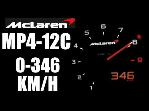McLaren MP4-12C (600hp) 0-346 km/h