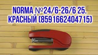 Розпакування Norma №24/6 26/6 25 аркушів Червоний 8591662404715